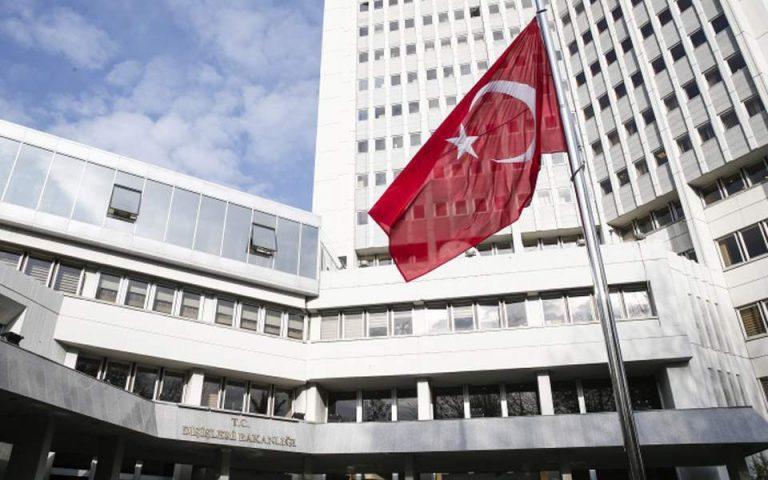 Τουρκία: «Απαράδεκτο» το ψήφισμα του Ευρωκοινοβουλίου για Ανατολική Μεσόγειο