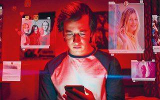 «Το κοινωνικό δίλημμα» του Netflix καταπιάνεται με τον σύγχρονο εθισμό της οθόνης.