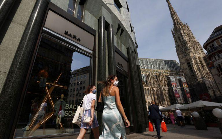 Κορωνοϊός: Η Γερμανία θα κηρύξει τη Βιέννη επικίνδυνη περιοχή