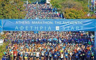 mataionetai-o-marathonios-tis-athinas0