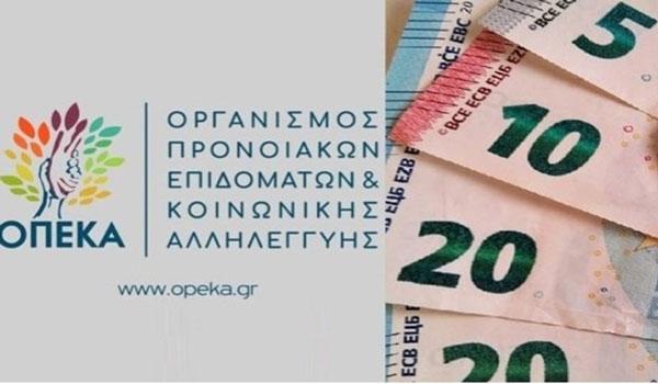 stis-30-oktovrioy-i-katavoli-toy-epidomatos-gennisis-561119719