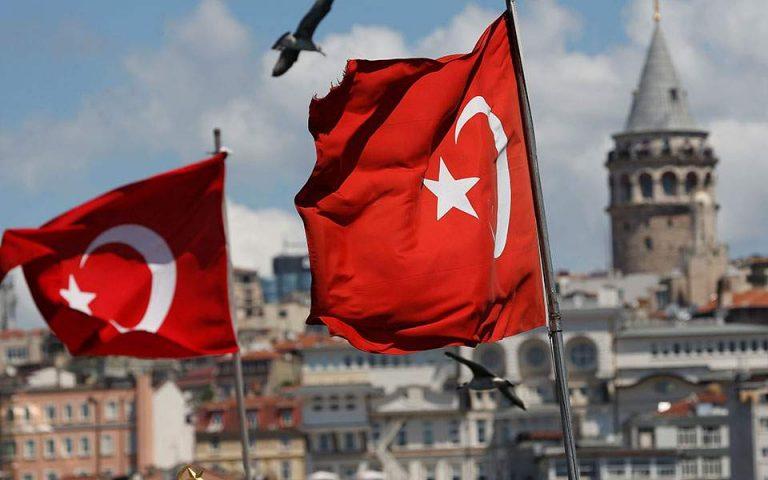Μπροστά σε «τσουνάμι» κόκκινων δανείων οι τουρκικές τράπεζες
