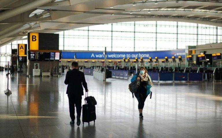 Τι ισχύει για τα αεροπορικά ταξίδια έως τις 25 Οκτωβρίου