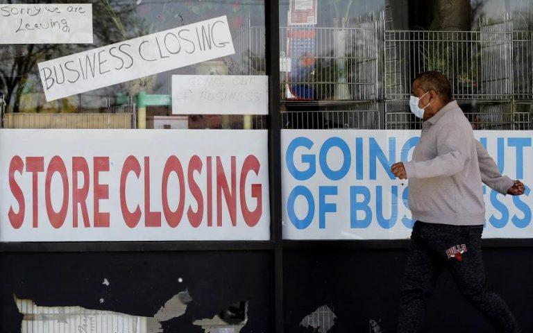 «Καλπάζει» η ανεργία στις ΗΠΑ