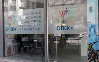 opeka-mono-me-rantevoy-i-exypiretisi-toy-koinoy-stin-athina0