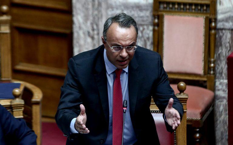 Χρ. Σταϊκούρας: Ακόμη 5 δισ. θα πέσουν στην αγορά έως το τέλος του 2020