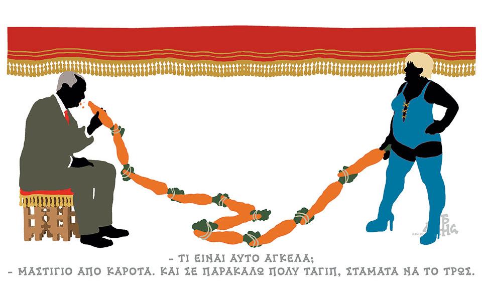 skitso-toy-dimitri-chantzopoyloy-03-10-200