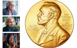 Από πάνω: Ο Σύρος ποιητής Αδωνις, ο Γάλλος συγγραφέας Μισέλ Ουελμπέκ και ο Κενυάτης ομότεχνός του Νγκούγκι γουά Θιόνγκο περιλαμβάνονται στις προτιμήσεις των Ελλήνων εκδοτών για το φετινό βραβείο Νομπέλ Λογοτεχνίας.