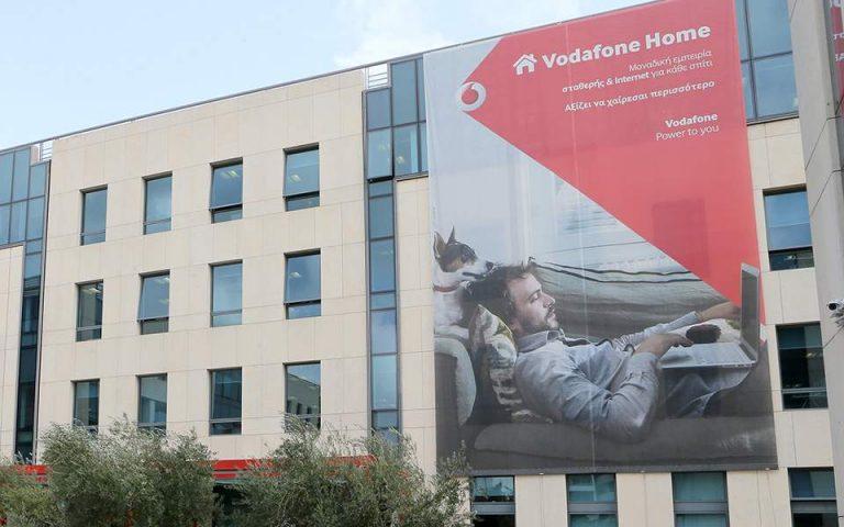 Τεχνική βλάβη στο δίκτυο της Vodafone