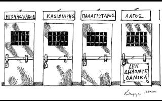 skitso-toy-andrea-petroylaki-13-10-200