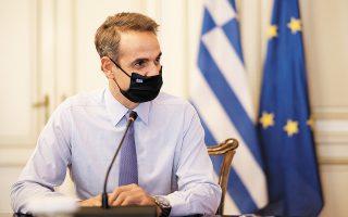 Την Παρασκευή προβλέπεται να συζητηθεί το θέμα της Ανατολικής Μεσογείου στη Σύνοδο Κορυφής. Ωστόσο, ο Κυρ. Μητσοτάκης αναμένεται να τοποθετηθεί σχετικά από σήμερα (φωτ. ΔΗΜΗΤΡΗΣ ΠΑΠΑΜΗΤΣΟΣ).