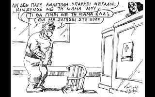 skitso-toy-andrea-petroylaki-16-10-200