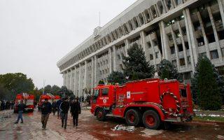 kirgistan-o-proedros-kiryxe-katastasi-ektaktis-anagkis-561110758