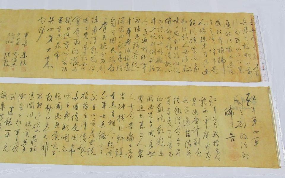 Το ιστορικό αντικείμενο εκλάπη στις 10 Σεπτεμβρίου από το διαμέρισμα του συλλέκτη Φου Τσουνξιάο στο Χονγκ Κονγκ, μαζί με χιλιάδες γραμματόσημα, νομίσματα και άλλα έγγραφα ιστορικής και συλλεκτικής αξίας. (Φωτ. REUTERS)