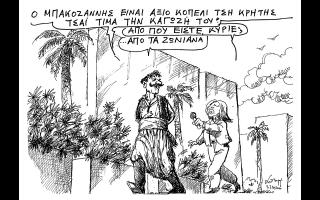 skitso-toy-andrea-petroylaki-24-10-20