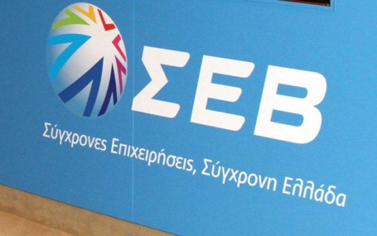 ΣΕΒ: Η επένδυση της Microsoft αποδεικνύει τις επενδυτικές δυνατότητες της Ελλάδας