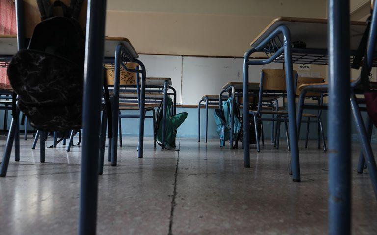 Το ένα τρίτο παιδιών και εφήβων επηρεάστηκαν αρνητικά από τα περιοριστικά μέτρα