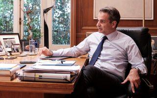Κομβικής σημασίας θεωρεί το μεταρρυθμιστικό έργο ο πρωθυπουργός.