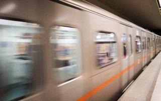 kanonika-kykloforoyn-simera-metro-tram-isap0