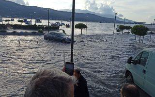 Φωτ. Samos24.gr