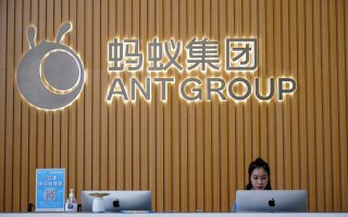 A logo of Ant Group is pictured at the headquarters of the company, an affiliate of Alibaba, in Hangzhou, Zhejiang province, China October 29, 2020. REUTERS/Aly Song