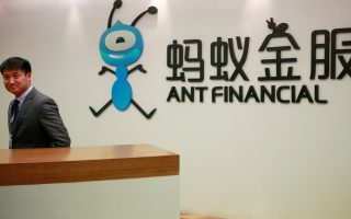 FILE PHOTO: An employee stands next to the logo of Ant Financial Services Group, Alibaba's financial affiliate, at its headquarters in Hangzhou, Zhejiang province, China January 24, 2018. REUTERS/Shu Zhang/File Photo