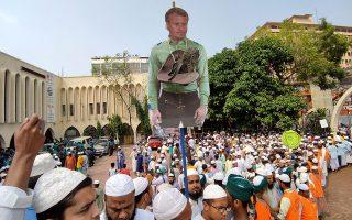 Περίπου 40.000 άνθρωποι έλαβαν μέρος σε διαδήλωση που οργανώθηκε από ένα από τα μεγαλύτερα ισλαμιστικά κόμματα στο Μπανγκλαντές.(Φωτ. A.P.)
