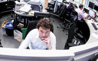 Παρά την αναταραχή, τα ευρωπαϊκά χρηματιστήρια έκλεισαν με περιορισμένη πτώση.