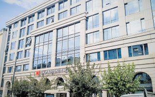 Οι επενδύσεις του ομίλου Σκλαβενίτη το 2019 ανήλθαν σε 53 εκατ. ευρώ, ενώ προχώρησε και στη δημιουργία 1.000 νέων θέσεων εργασίας.