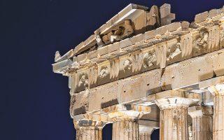 akropoli-flat-white0