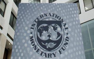 Σύμφωνα με τις εκτιμήσεις του ΔΝΤ, το χρέος των αναδυόμενων οικονομιών θα αυξηθεί 10 εκατοστιαίες μονάδες κατά μέσον όρο σε σύγκριση με τα προ πανδημίας επίπεδα.
