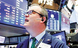 Οι τιμές των μετοχών των ενεργειακών ομίλων είχαν μία από τις χειρότερες επιδόσεις στη Wall Street.