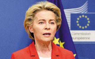Η επικεφαλής της Ευρωπαϊκής Επιτροπής, Ούρσουλα φον ντερ Λάιεν (φωτ. A.P.).