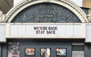 Τα σινεμά της Καλιφόρνιας παραμένουν σε μεγάλο βαθμό κλειστά.