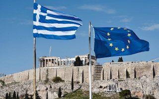 Στο Eurogroup της προσεχούς Δευτέρας, όπου θα συζητηθεί μεταξύ άλλων η έβδομη έκθεση ενισχυμένης εποπτείας της ελληνικής οικονομίας, το κλίμα, σύμφωνα με Ευρωπαίο αξιωματούχο, θα είναι «αρκετά θετικό».