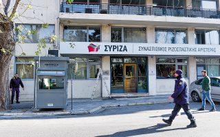 Στoν ΣΥΡΙΖΑ θα επιχειρήσουν να αναδείξουν, καθ' όλη τη διάρκεια της συζήτησης του προϋπολογισμού, πως από τα τέλη του 2019 η Ν.Δ. έχει oδηγήσει την οικονομία σε τροχιά ύφεσης (φωτ. INTIME NEWS).