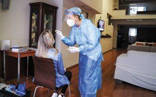 Διενέργεια τεστ σε λέσχες φιλίας για κατοίκους. Χθες, ανακοινώθηκαν 399 νέα κρούσματα της νόσου στη χώρα και τρεις θάνατοι (φωτ. INTIME NEWS).