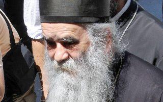 Ο επικεφαλής της σερβικής Ορθόδοξης Εκκλησίας του Μαυροβουνίου, μητροπολίτης Μαυροβουνίου και Παραθαλασσίας Αμφιλόχιος.