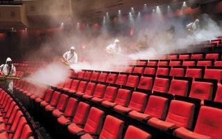Στην καλύτερη περίπτωση, ένα θέατρο θα έχει στη διάθεσή του 500 θέσεις για το κοινό.