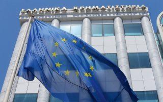 Στη διάρκεια του Σεπτεμβρίου οι ξένοι επενδυτές σημείωσαν στο σύνολό τους εκροές της τάξεως των 72,08 εκατ. ευρώ, ενώ οι Ελληνες επενδυτές εισροές 72,06 εκατ. ευρώ.