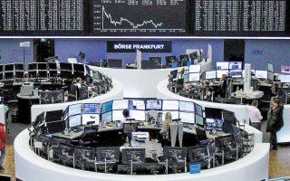 Ανοδικά έκλεισαν χθες στην Ευρώπη μόνον ο DAX με 0,17% και με 0,03% ο FTSE ΜΙΒ στο Μιλάνο.