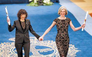 Δύο γυναίκες, οι ερευνήτριες Εμανουέλ Σαρπαντιέ και Τζένιφερ Ντάντνα (δεξιά), τιμήθηκαν χθες με το Νομπέλ Χημείας για τη δημιουργία αποτελεσματικού εργαλείου επεξεργασίας του DNA. Πρόκειται για το πρώτο γυναικείο δίδυμο που μοιράζεται το βραβείο των 10 εκατ. κορωνών, περίπου 1 εκατ. ευρώ.