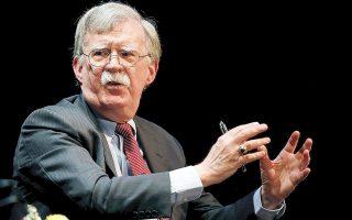 «Ο Μάικ Πομπέο προέβη σε σειρά δηλώσεων στήριξης της Αθήνας στη συνεχιζόμενη αντιπαράθεσή της με την Αγκυρα. Τη στάση αυτή στηρίζει το 95% της αμερικανικής διπλωματίας και των υπηρεσιών ασφαλείας, αλλά δεν είμαι βέβαιος για τη θέση του Τραμπ πάνω στο θέμα αυτό», λέει ο Τζον Μπόλτον. (Φωτ. REUTERS / Jonathan Drake)