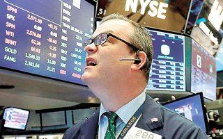 Οι επενδυτές στη Wall Street «πόνταραν» σε επικείμενη στήριξη των αεροπορικών εταιρειών.