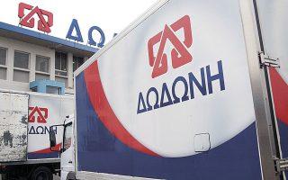 Η φέτα ΠΟΠ «Δωδώνη» είναι πρώτη σε πωλήσεις στην Ελλάδα και το στραγγιστό κλασικό γιαούρτι βρίσκεται στις τρεις πρώτες θέσεις στη λιανική αγορά.
