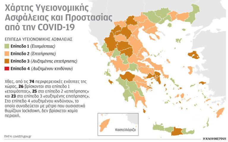 sto-orio-oi-meth-attikis-me-98-diasolinomenoys-561111457