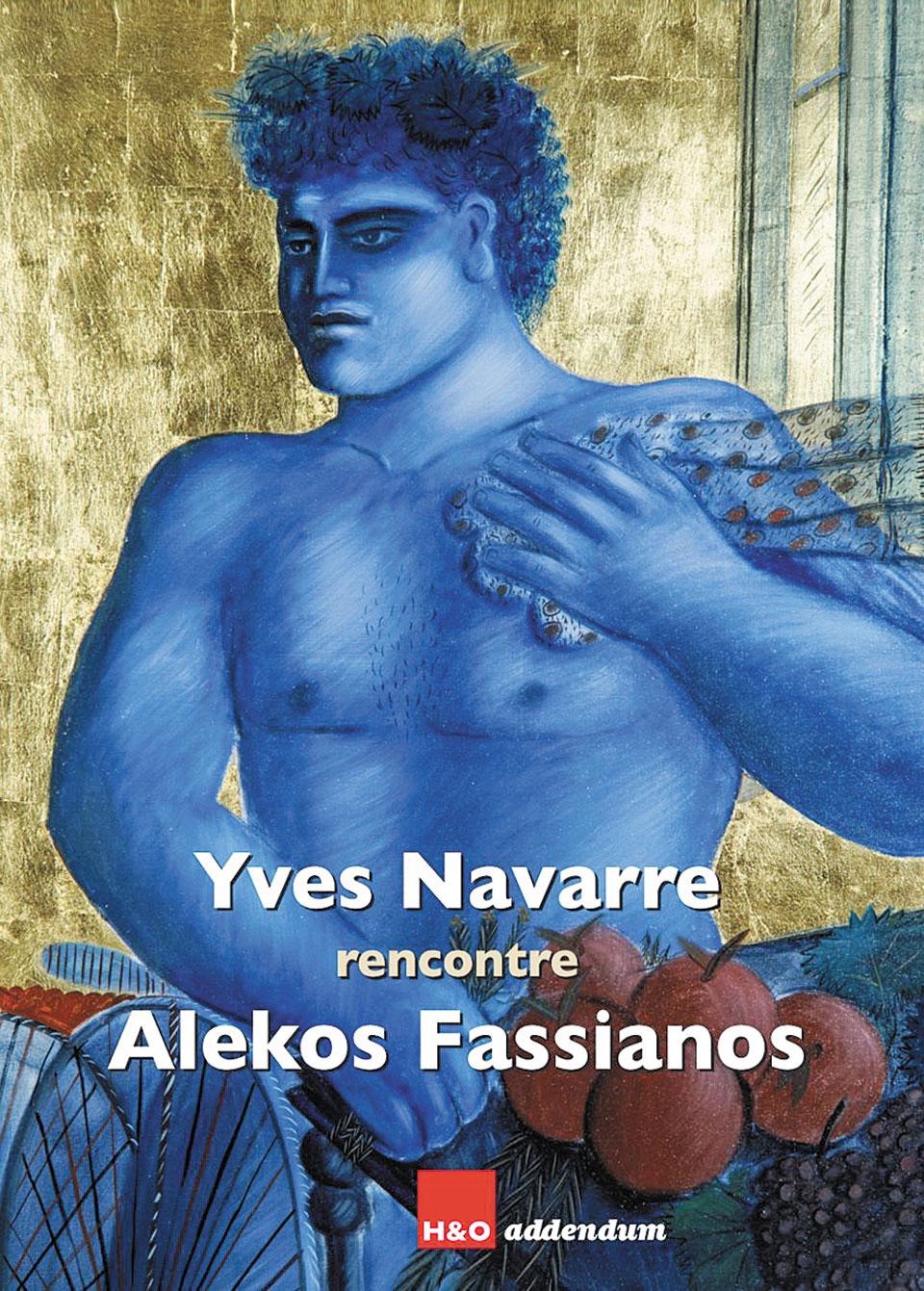 alekos-fasianos-iv-navar-mia-ekthesi-sto-parisi-fotizei-ti-symporeysi-zografoy-kai-logotechni3