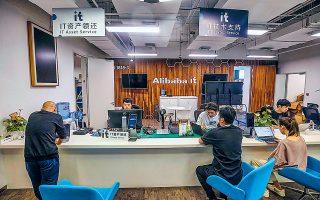Μετά την εισαγωγή της στα χρηματιστήρια του Χονγκ Κονγκ και της Σαγκάης, η αξία της Ant, που ανήκει στον όμιλο της Alibaba, είναι πολύ πιθανό να ξεπεράσει και αυτήν της JPMorgan Chase, της μεγαλύτερης τράπεζας του κόσμου (φωτ. EPA).