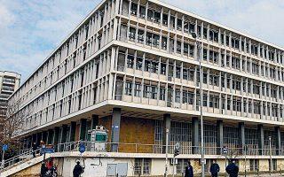 Για την πόλη της Θεσσαλονίκης προωθείται η ανακατασκευή και η αναβάθμιση του υφιστάμενου δικαστικού μεγάρου.