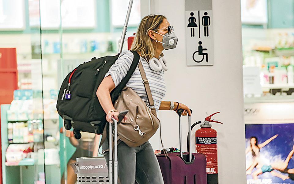 Σκοπός είναι να μπει τάξη στο ταξιδιωτικό χάος που επικρατεί τους τελευταίους επτά μήνες λόγω της πανδημίας (φωτ. INTIME NEWS).